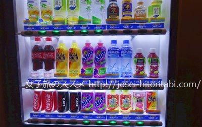 ウォーターマークホテル長崎の自販機