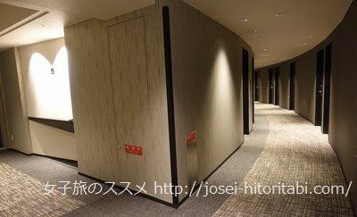 プレミアホテルキャビン大阪