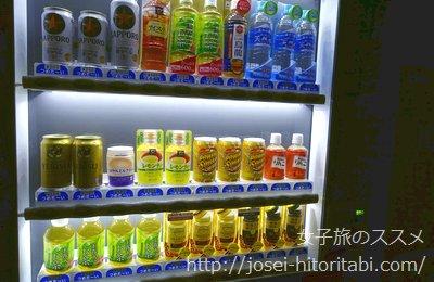 三井ガーデンホテル名古屋プレミアの自販機