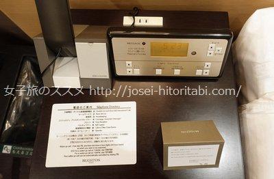 京都ブライトンホテルのアメニティ