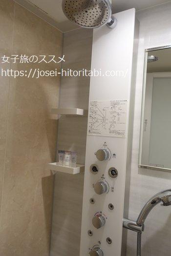 京王プレリアホテル京都烏丸五条のお風呂