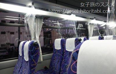 由志園のシャトルバス