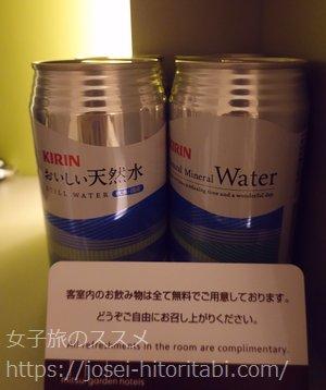 三井ガーデンホテル京都駅前のアメニティ