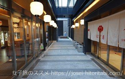 梅小路ポテル京都の銭湯ぽて湯