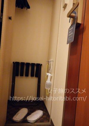 ホテル山楽 山科のアメニティ