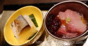 ホテル山楽 山科の朝食