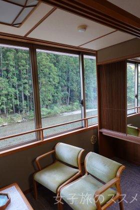 山水館 川湯みどりやの眺望