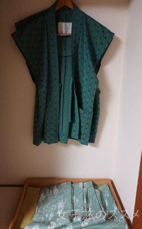 山水館 川湯みどりやの浴衣