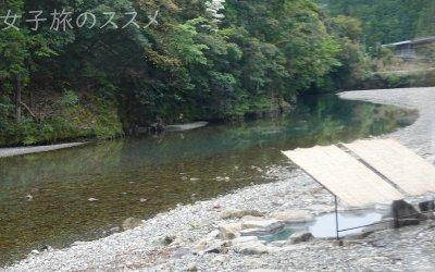 山水館 川湯みどりやの露天風呂