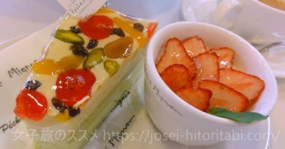 ペシェ・ミニョン函館のケーキ