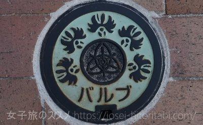 姫路市のマンホール